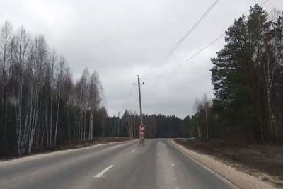 Russian Road Design That Is Pure Fail