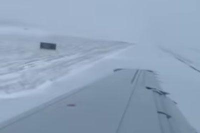American Eagle Flight Slides Off Runway At O'Hare